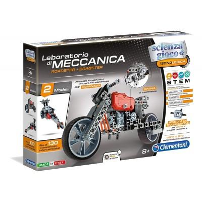 LABORATORIO MECCANICO MOTO 13969
