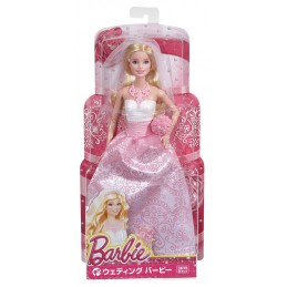 BARBIE SPOSA NEW DHC35 MATTEL